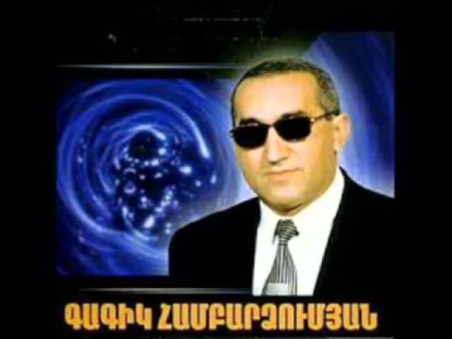 GAGIK HAMBARDZUMYAN_ TARAR KYANQIS KES@. M-HRAYR-V YOUTUBE.