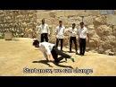 Евреи зажигают - 1. Пародия на песню Get Lucky - Daft Punk