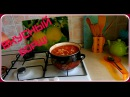 Вкусный борщ Как приготовить борщ