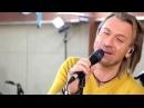 Олег Винник - Счастье acoustic version
