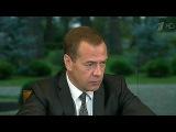 Проект федерального бюджета Дмитрий Медведев обсудил с руководством `Единой России` - Первый канал
