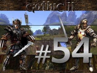 Прохождение Gothic 2 (Готика 2:Ночь Ворона) Охотники на Драконов #54