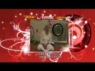 Гуру Амрит Каур в гостях у Йога Центра