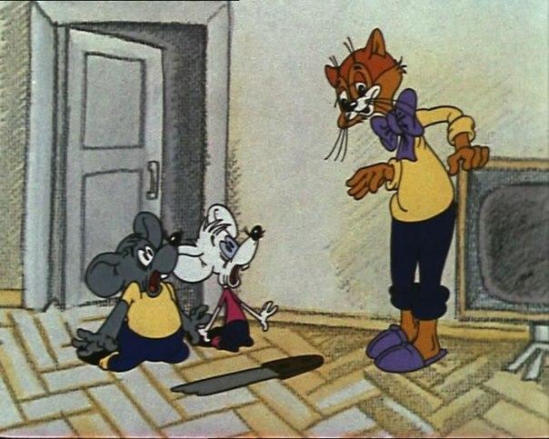 - Леопольд, выходи, подлый трус!