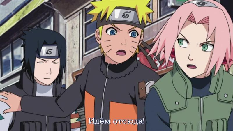 Наруто Ураганные Хроники / Naruto Shippuuden - 2 сезон 443 серия (Субтитры)