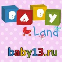 babyland13
