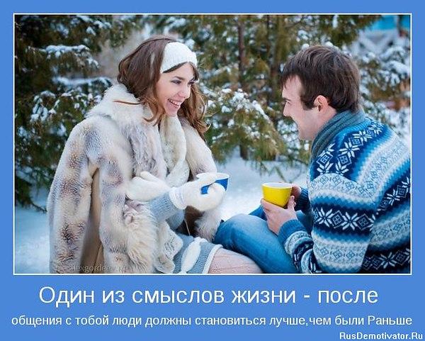 https://pp.userapi.com/c627217/v627217567/2adf9/diFQ6IbBtZk.jpg