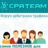 vk.com/cpateamru