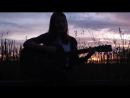 Бьянка - Не отступлю (cover) классно поет,красивый голос,круто поет,девушка с гитарой,кавер