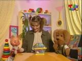 staroetv.su / Спокойной ночи, малыши! (ОРТ, 2000)