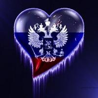 Юрий Родионов