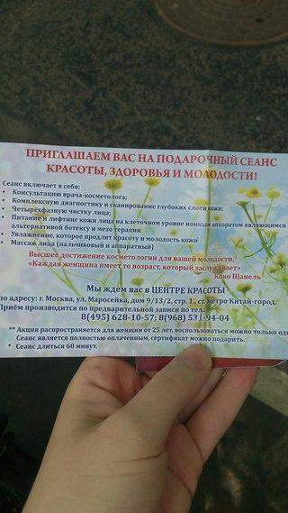 ОСТОРОЖНО, МОШЕННИКИ! | ЖИВОТНЫЕ В ДАР от - ВКонтакте