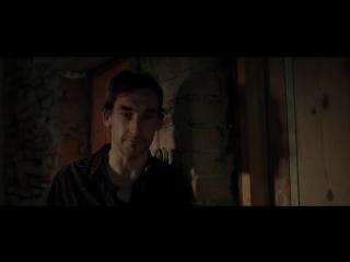 Первобытный страх (2015) Русский трейлер фильма