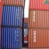 Продажа морских контейнеров 20/40/45HCPW футов.