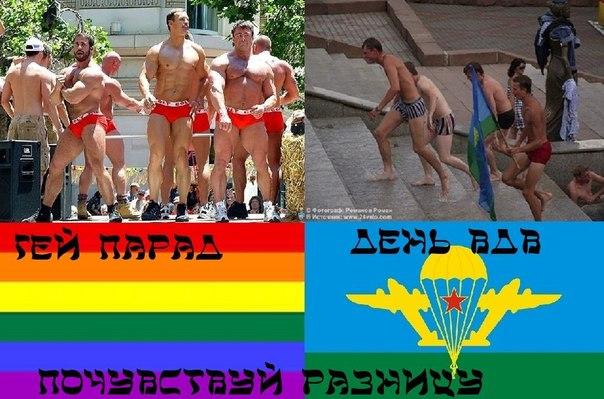 картинки качки геи