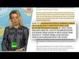 Западные СМИ ведут информационную войну на сирийском фронте