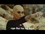 Наргиз – Ты - моя нежность (субтитры)