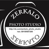 Фотостудия Зеркало (Zerkalo)  Нижний Новгород