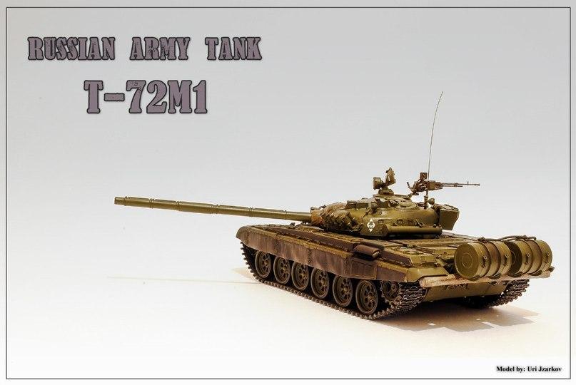 """Номинация """"Военная и бронетанковая техника 1/35"""" - ИТОГИ"""