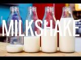 My Milkshake Brings... Kelis Parody