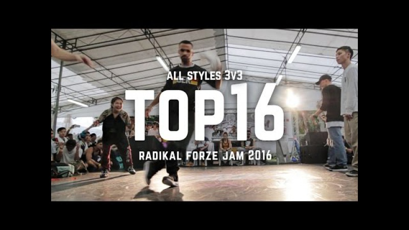 Waydi Majid Reina vs Sekai Katsuya Yoshiki | Top16 | 3v3 All Styles | RF Jam 2016 | RPProductions