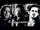 ► Killian•Rumpelstilzchen•Robin || Я буду помнить
