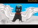 Коты воители Бич - Моя Игра.