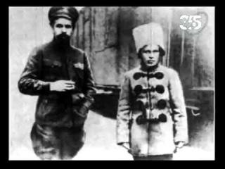 Рождённые революцией. Никифор Григорьев (2008)