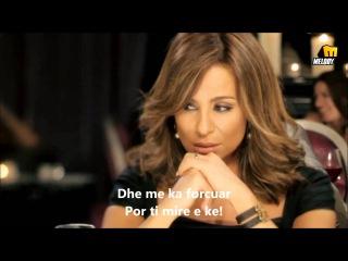 Carole Samaha- Khallik Behalak (Albanian translation)