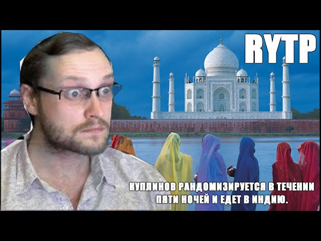 КУПЛИНОВ ПОСЕТИЛ ИНДИЮ И ПРОШЁЛ ТАМ FIVE NIGHTS AT FREDDY'S | RYTP