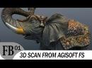3D скан в Agisoft Photoscan на Русском 3d Scanning with Agisoft PhotoScan