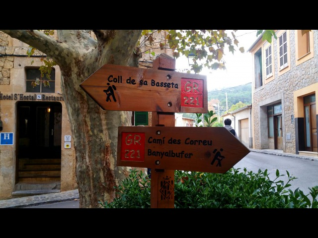 Trekking Cami des Correu Mallorca Треккинг Ками дес Корреу Майорка