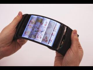 Создан первый в мире гибкий полноцветный смартфон