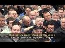 2015 11 21 08 Конгресс в Москве Собр 5 5 Знаю друг протянешь руку мне Когда сорвусь с горы в пути