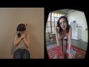 Стриптиз в виртуальной реальности с сюрпризом