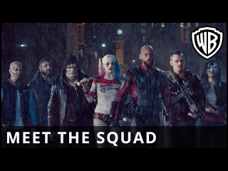 Suicide Squad – Meet The Squad - Official Warner Bros. UK