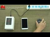 Huawei - быстрая зарядка за 5 минут