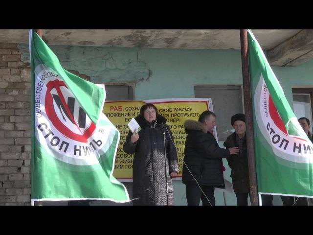 Митинг против добычи никеля в Черноземье. Новохоперск, 2014