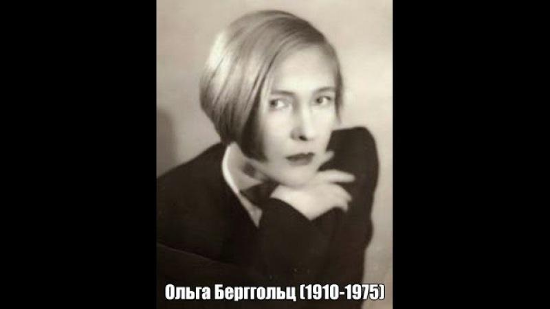 Светлана Сурганова -