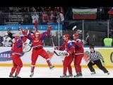 Хоккей МЧМ 2016 1\4 финала:  Россия-Дания 4:3 ОВЕРТАЙМ