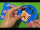 Подарок маме 3D открытка своими руками Японская оригами кукла Из бумаги Поделки своими руками