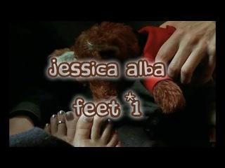 👣 Jessica Alba Feet #1 - Ножки Джессики Альбы