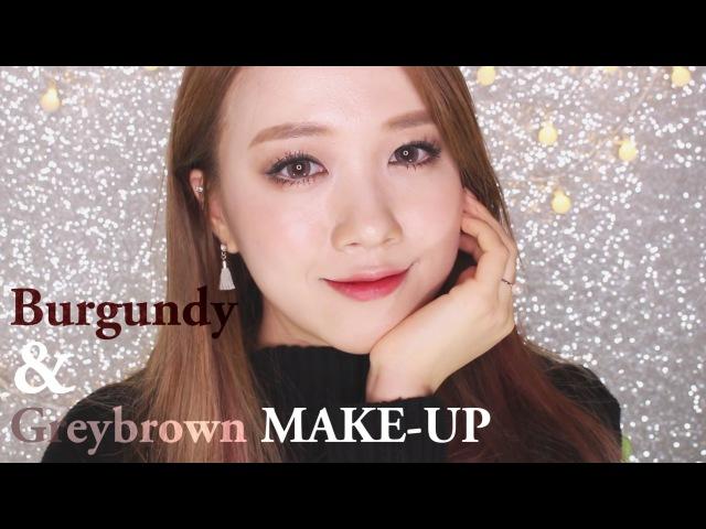 버건디립을 위한 그레이브라운 메이크업 (Eng sub) Gray Brown Make-Up for Burgundy Lips - Jody 조디)