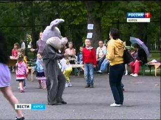 В Курске открылась ярмарка игр и аттракционов «Лето в городе»