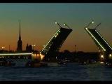 Санкт-Петербург и