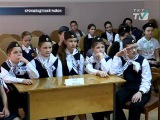 X историко-краеведческий конкурс прошел в Детском морском центре «Юный моряк»