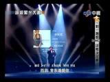Уникальнй китайский мальчик поет голосом Уитни Хьюстон