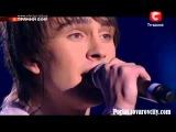 Х Фактор 2 - Роман Веремейчик - песня Крылья -  29 10 2011