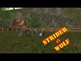 Strider vs Wolf / Страйдер против Волка / Lineage 2 Interlude