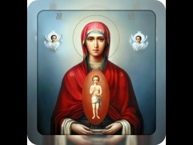 Слово плоть бысть - Албазинская икона Божией Матери. Празднование - 22 марта.